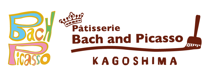 【公式】Bach and Picasso|鹿児島のケーキ・洋菓子店 バッハとピカソ