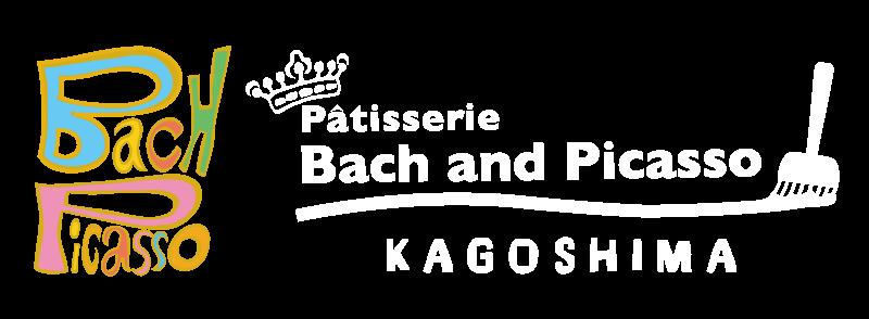 【公式】Bach and Picasso 鹿児島のケーキ・洋菓子店 バッハとピカソ